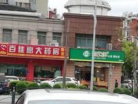 石牌镇 沿街商铺出售 天成丽景外沿街