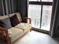 凯迪城 2室2厅2卫 精装 近地铁 交通便利 华润商圈 中间楼层采光好 娄江学区