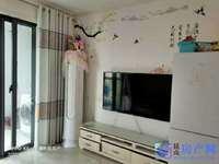 张浦碧悦湾2楼前排 无遮挡89平精装两房 满两年低价110万 家具家电全送