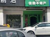 朋友的房子,买一层送一层,长江路萧林路附近,靠近易初爱莲,可自用可出租