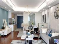 房东另有发展,低价急售此房,沿地铁带车位,香榭水岸最划算一套