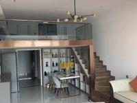 一手精装修58衡山城公寓首付15万 可做平层 复式,楼层可选