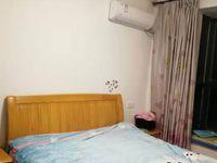 长海医院旁 东辉缘 精装三房二卫 小区醉便宜一套 拎包入住 看房方便