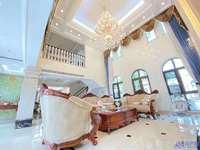 阳澄湖畔优质别墅 豪华装修 保养如新 换房急售 看房预约