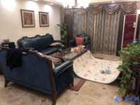 阿里山花园 3房2厅2卫 满两年 学区未用 精装修 房东换房急售急售!!!