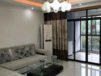 房东换房诚心出售 森林半岛 黄金楼层位置佳 大四房 看房方便