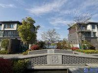 第一水乡 水月周庄 低 于购入价15万 清水毛坯 自带5星级酒店 2万方湿地公园