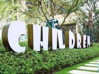 出售精装期房睿怡庭4室2厅2卫322万住宅,120和155的电梯洋房。
