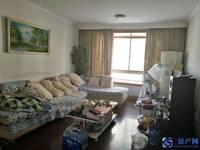 出租新华舍2室1厅1卫82平米2600元/月住宅