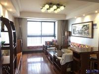 玖珑湾,满两年,中央空调 地暖,精装四居室,诚心出售