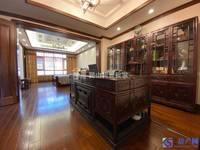 一宅容天下 一墅定人生 巴城纯中式豪装独栋 上年份花梨原木家具