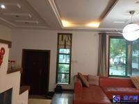 出售昆山花园4室2厅3卫170平米398万住宅