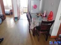 出售爱华园小区2室2厅1卫94.32平米168万住宅