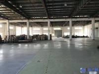 招租 张浦 3000平米 单层 一楼 标准厂房 丙类消防 可分租