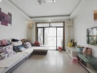 出售海佳名邸2室2厅2卫97平米180万住宅