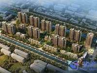 每层带花园张浦中心一手现房均价10000 低密度生态园林面积98 130平现房