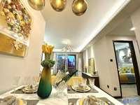 太仓中心一手新房精装距离昆山市中心20分钟 为爱购房季得特房仅90万 买到就赚