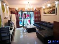 出售阿里山花园4室2厅2卫180平米460万住宅