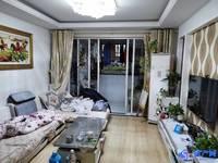二楼精装两房本人成心出售,九方城商圈盛荣花园2室2厅1卫84.76平米面议住宅