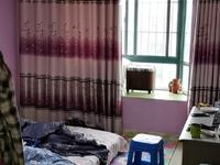 湖滨花园 诚心出售96 603 急售换房 200万到手 优质客户小谈