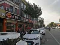 陆杨,商茂路繁华地段沿街商铺