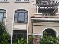 北大资源理城一期别墅233平方满2年带150平方花园