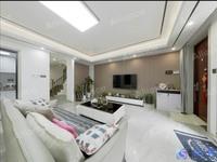 锦尚花苑两房房精装修 满两年 房东诚心出售 随时看房 学区未用