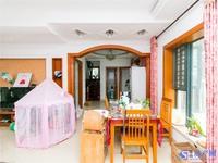 出售中航城5室3厅3卫240平米275万住宅
