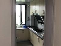 娄江挂学区 地铁沿线 康居多层3楼 可上学 精装 带车库 业主换房诚心出售