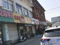 千灯炎中路沿街三开间商铺 可做重餐饮 房东低价出售