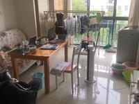 出租时代文化家园2室1厅1卫60平米2000元/月住宅