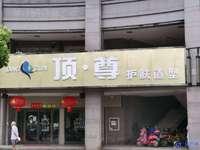 江南明珠苑小区门口 双开间,位置正大门,适合各种行业