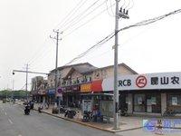 城北环庆路 网红打卡点沿街好位置商铺出售 专营商铺买卖 多套可选