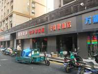 陆家合丰泾沙路沿街商铺 一层挑高隔两层 位置好