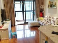 92平 2室2厅 朝南 玖珑湾 电梯房 采光好