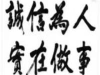出租中华北村100平米11000元/月商铺