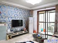 出租世茂东壹号3室2厅2卫130平米3800元/月住宅