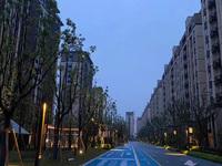 出租漫栖园3室2厅2卫102平米1500元/月住宅