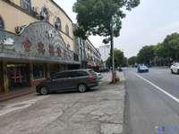 湖滨路沿街饭店出售 双开间 门面方正大气使用率530平米左右