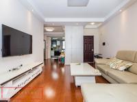 周市房主狂甩高品质好房103平多层 1-7层 南北精装修