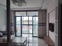 出租森隆蓝波湾2室2厅1卫89平米1900元/月住宅