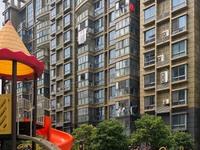 出售东方国际广场3室2厅2卫137平米288万住宅