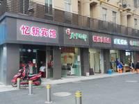 合丰 泾沙路 45平米70万商铺 出售 青春雅居