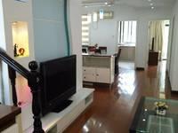 出售青城之恋4室3厅2卫155平米300万住宅