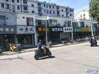 花园路沿街商铺 繁华地段人流量大