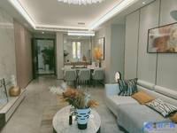 出售北大资源 九锦颐和3室2厅2卫110平米136万住宅