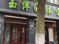 花园路双开间近阳光昆城130平米5000元/月商铺