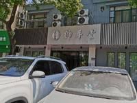 昆北路沿街商铺出售 102平米115万