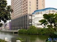 70年产权公寓