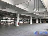 周市长江路迎宾路附近20亩国土厂区总建筑面积16531平米适合轻加工电子行业急售